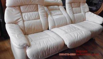 Кожаный трехместный диван с релаксом
