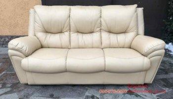Кожаный диван софт модерн