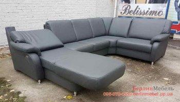 П-образный кожаный диван реклайнер