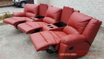 Трехместный кожаный диван бизнес
