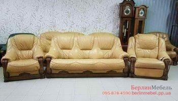 Комплект мебели 3+1+1р реклайнер