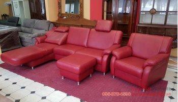 Угловой диван кресло пуф реклайнер