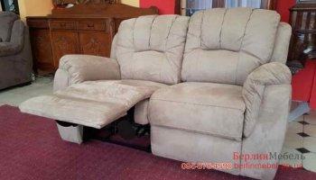 Двухместный диван  релакс