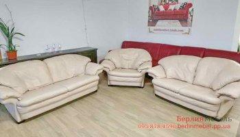 Фирменный комплект мебели 3+2+1
