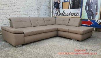 Мягкий кожаный угловой диван