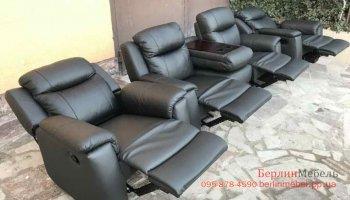 Набор кожаной мебели 3+1+1 Бизнес