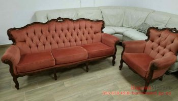 Набор мебели из ткани барокко 3+1
