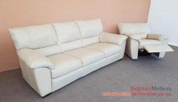 Комплект кожаной мебели 3+1 реклайнер
