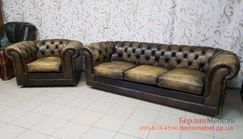 Комплект мягкой мебели Chesterfield 3+1