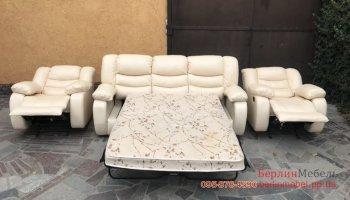 Набор кожаной мебели 3+1+1 реклайнер