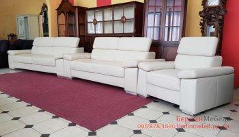 Комплект кожаной мебели 3+2+1 релакс