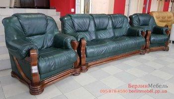 Кожаный комплект мебели 3+1+1