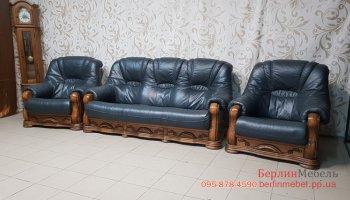 Комплект кожаной мебели 3+1+1