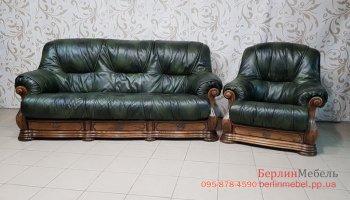 Кожаный комплект мебели 3+1