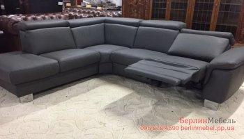 Кожаный угловой диван реклайнер