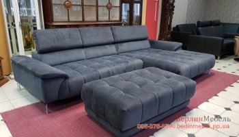 Угловой диван + пуф