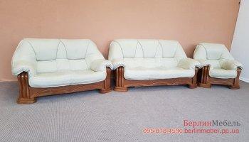 Большой комплект мягкой мебели