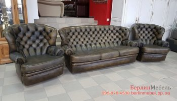 Chesterfield фирмы WADE