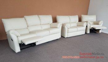 Комплект кожаной мебели 3р+2+1р