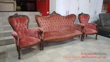 Комплект мягкой мебели 2 + 1 + 1 в стиле Барокко