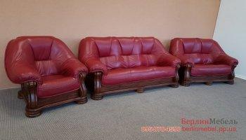 Комплект мебели на дубовом каркасе 3 + 2 + 1