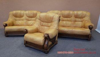 Комплект мягкой мебели на деревянном каркасе