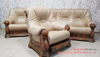 Кожаное кресло б\у