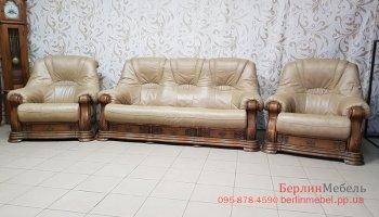 Кожаный комплект мебели 3+1+1 б\у