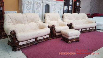 Кожаный комплект мебели 3+2+1+0