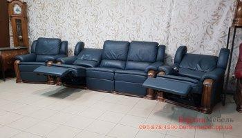 Кожаный комплект мебели 3р+1+1р