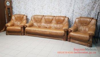 Кожаный комплект мягкой мебели 3+1+1 б\у