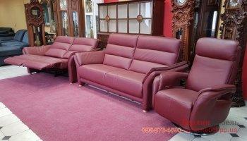Кожаный комплект мягкой мебели 3 + 2р + 1
