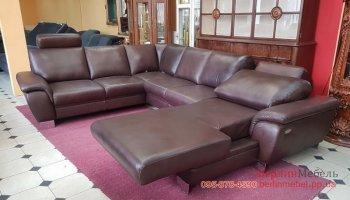 Кожаный п-образный диван релакс