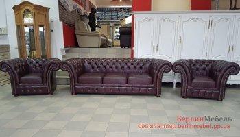 Кожаный комплект мягкой мебели для гостиной в стиле CHESTERFIELD