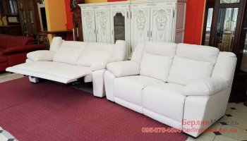 Комплект мягкой мебели с функцией релакса