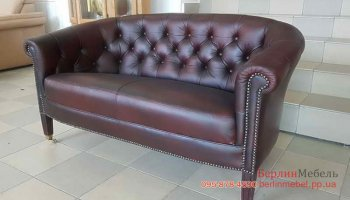 Кожаный диван в стиле CHESTERFIELD