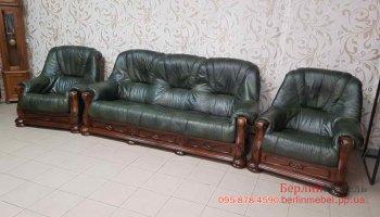 Кожаный комплект мягкой мебели 3 + 1 + 1