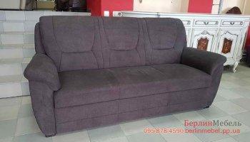 Трехместный диван из ткани