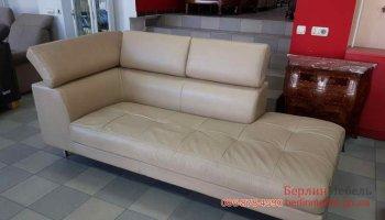 Большой кожаный диван Софа