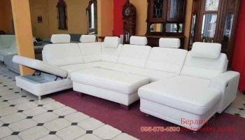 Большой п-образный диван и пуф