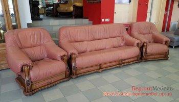 Кожаный комплект мягкой мебели 3+1+1