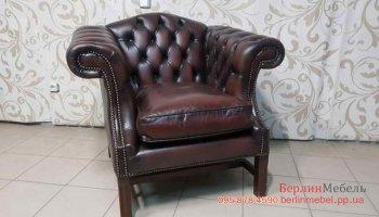 Кресло Сhesterfild