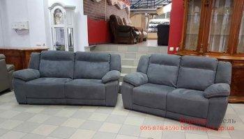 Новый комплект мебели электро-реклайнер