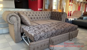 Классический раскладной диван Честерфилд