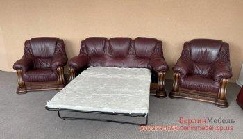Кожаный комплект мягкой мебели Гризли