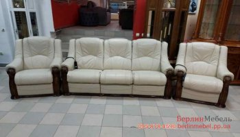 Кожаный комплект мебели