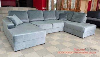 П-образный диван в ткани