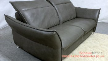 Кожаный диван тройка HUKLA