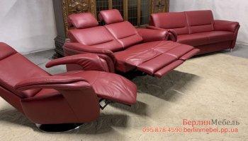 Кожаный комплект мебели 3+2+1 реклайнер