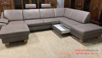П-образный  диван с реклайнером
